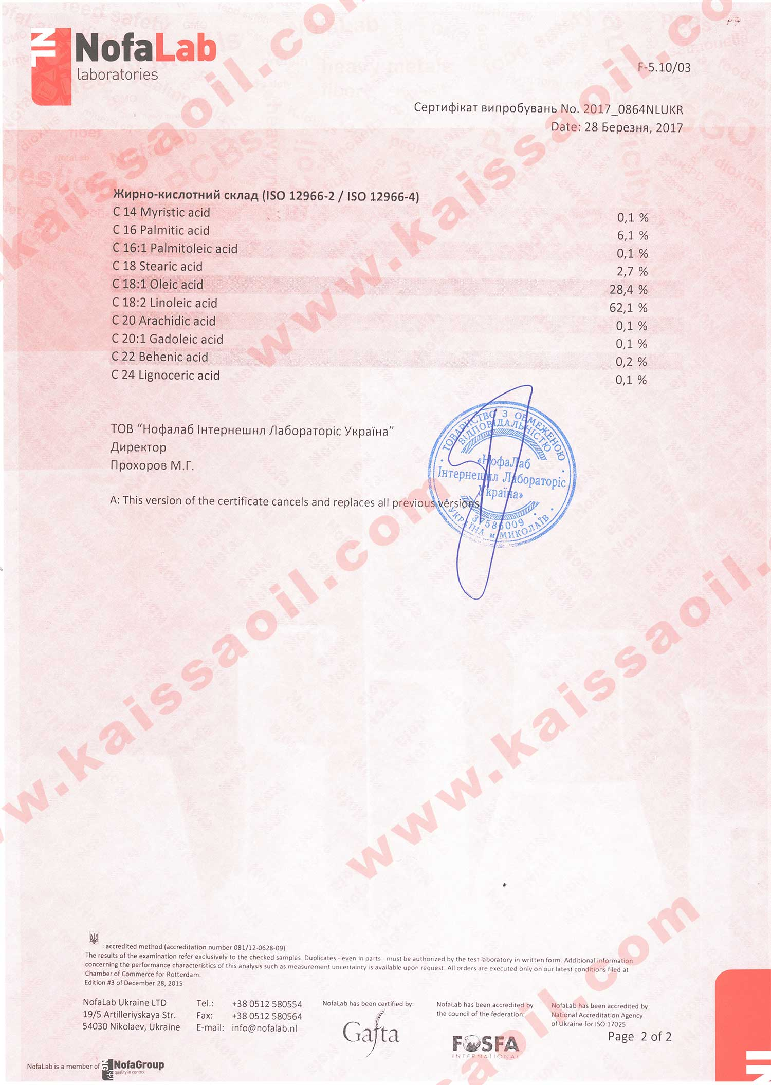 Certificate of test ISO12966