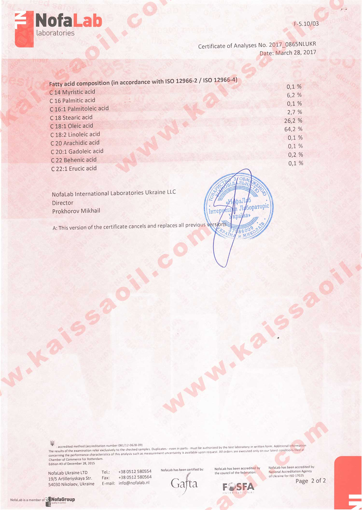 Certificate of analysis ISO12966