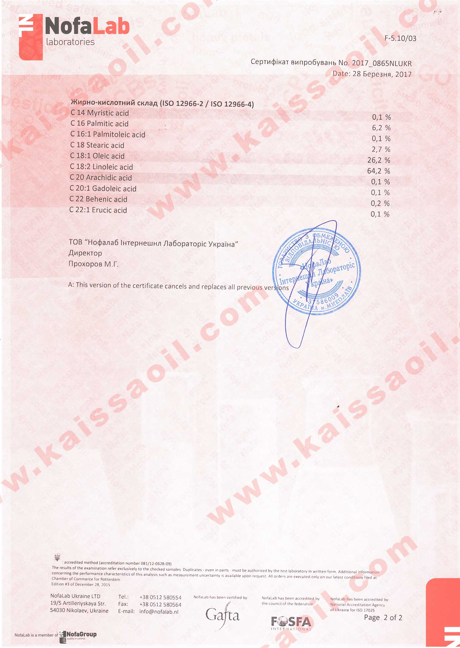 Certificate ISO12966-2