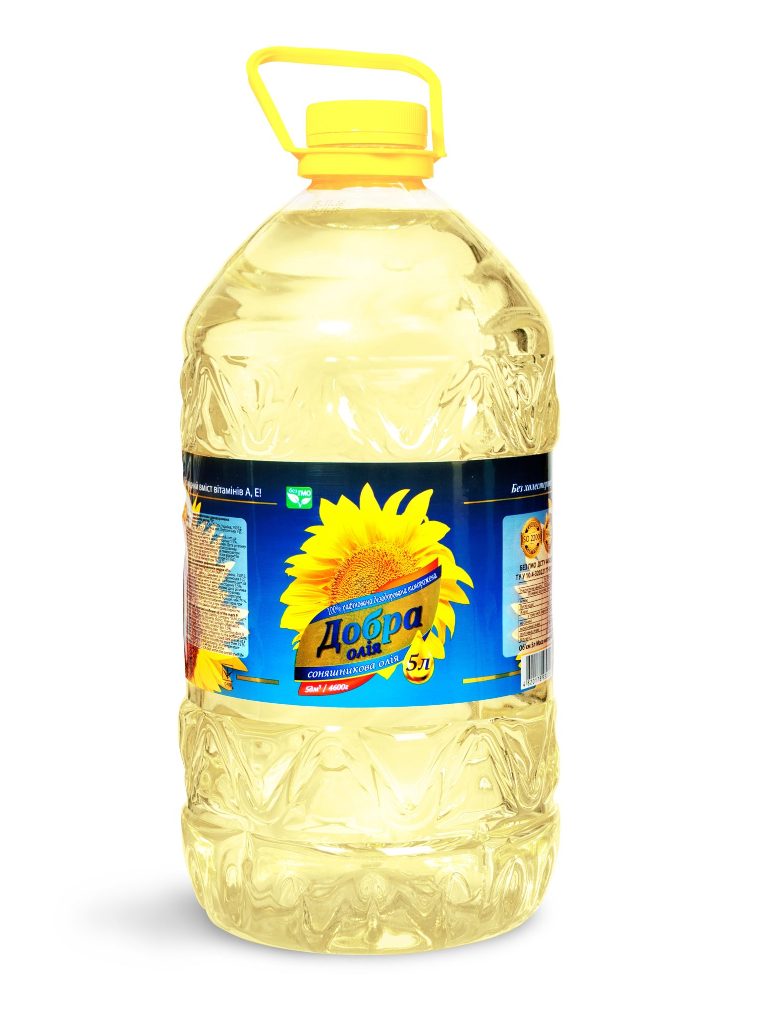 BOTTLE 5 liter Sunflower refined oil