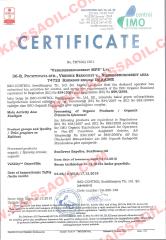 Сертификат IMO-Control