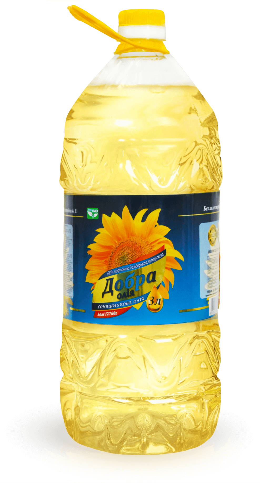 BOTTLE 3 liter Sunflower refined oil