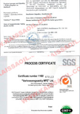 Certificate IMO-Control